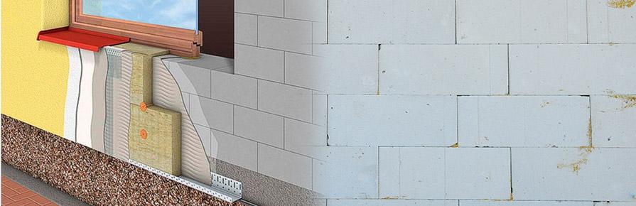 Утепление стен из пеноблока пеноплексом своими руками 9