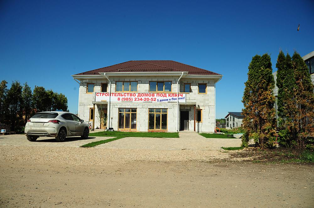 Фундамент на жб сваях цена Раменский район